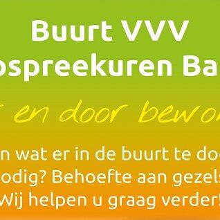 Buurt-VVV-Baarsjes-Flyer-voorblad-fragment-640x318
